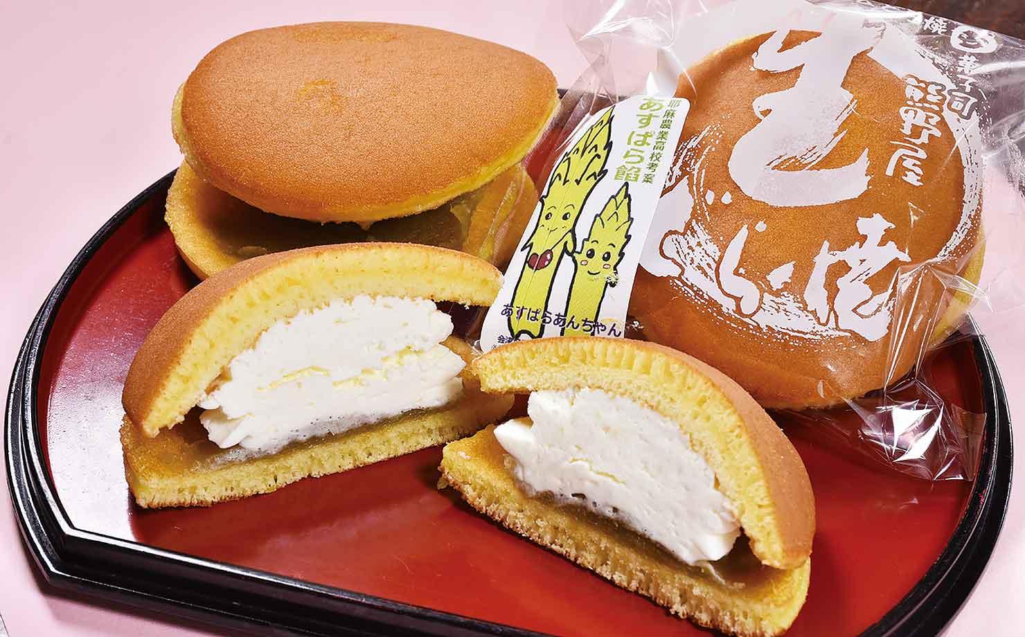 菓子司 熊野屋 七日町店写真