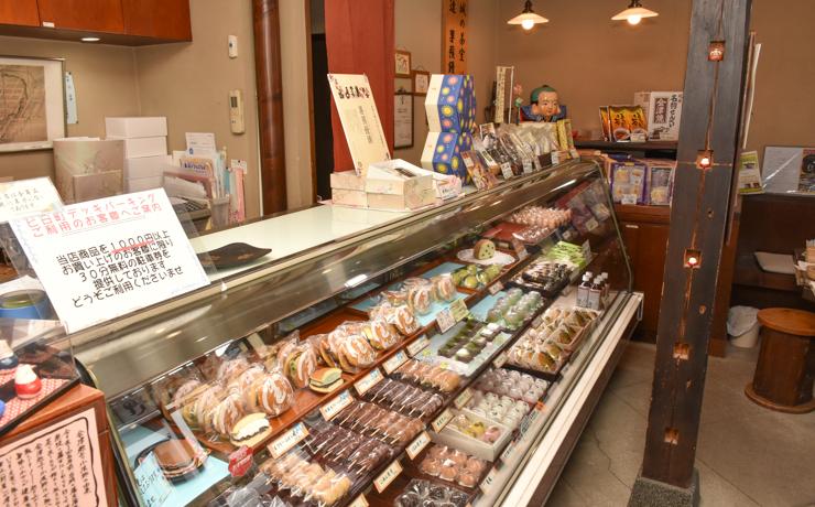 菓子司 熊野屋写真
