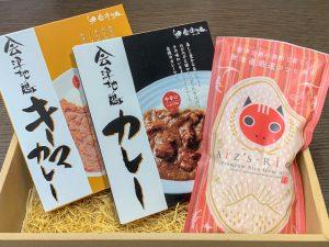 会津地鶏カレーとアイヅライスの写真