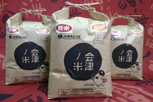 会津産新米コシヒカリパッケージの写真